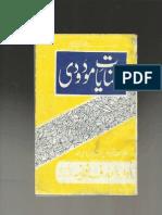Anayat e Maududi by Allama Abdul Hakeem Khan Akhtar