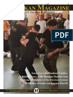 Systema Russian