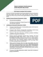 Peraturan Dewan Penyelidikan, Arkib Negara Malaysia; 2012