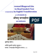 The Bhagavad Gita in Easy-to-Read Sanskrit text with English Transliteration (Chapter One)