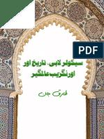 Secular Labi, Tareekh aur Aurangzeb Alamgir.pdf
