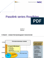 NEC Pasolink EX