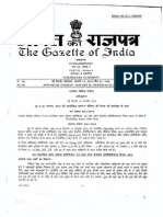 Amended Bar Council of India (BCI) Certificate and Place of Practice Verification Rules 2015