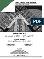 January 24, 2015 Shabbat Card