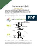 Bases Fundamentales de Reiki