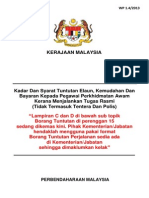 WP1.4.pdf