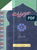 Tazkara E Sahabiyaat