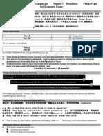 2014paper1final.pdf