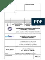 3- SWCC Specification M02 Polyethylene Coating Rev0[1]