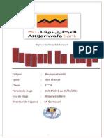 attijariwafabank-140508133612-phpapp01