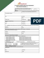 ApplicationForm SYMBIz Ver5