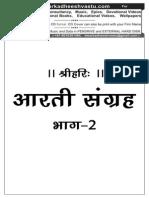Hindi Book-Aarti-Sangrah (Complete )by Gita Press.pdf