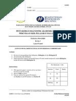 1119-1 BI Trial SPM 2014