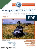 Aeromodelistis_1991-17