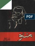 Sunday Old Book Bazar Karachi-25 January 2015-Qasim Ki Mehndi
