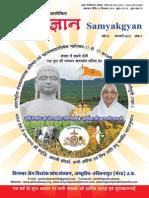 (7) Jaunary-2015-