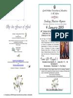 2015-4 Jan-Tone _5_ Plagal 1 - 30ap Forefeast Theophany
