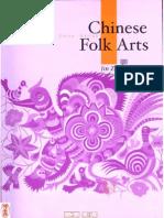 [Jin Zhilin] Chinese Folk ARTS