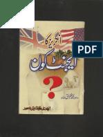 انگریز کا ایجنٹ کون Angraiz Ka Agent Kaun by Mazharul Haq Bandyalvi