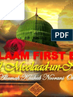 ISLAM'S FIRST EID-Allaamah Kaukab Noorani Okarvi
