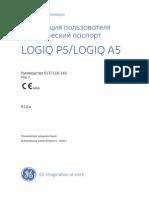 Инструкция Пользователя и Технический Паспорт Logiq p5 Logiq a5