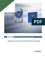 IFC 300 Manual Rus