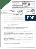 Cremf Exam2013_ English