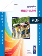 Songs English and Tamil 2