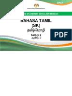 KSSR Bahasa Tamil Thn 2 SK