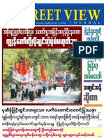 The Street View Journal Vol-4,No-4.pdf