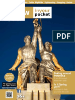 Moscow In Your Pocket Feb/Mar'15_2015-02-03