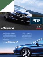 Honda Accord.pdf