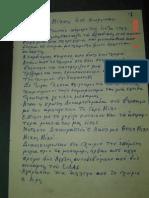 martiria.pdf