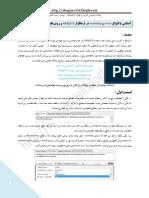 abaqus-civil.blogfa.com.pdf