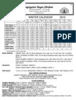Winter Calendar 5775