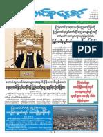 Union daily 27-1-2015.pdf