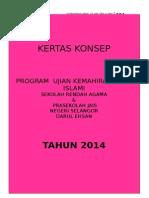 KAMILPRA SEK  2014(MELAKA I).doc