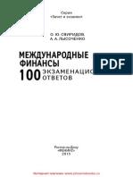 24321.pdf