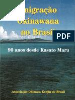 i Migra Cao Okinawa No Brasil