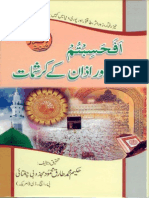 Afahasibtum Aur Azan k Karishmat [Itexpertteam.blogspot.com]