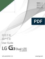 LG-D858HK_HKG_UG_V1.1_141021