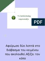 ΤΕΧΝΗ_ΙΝΔΙΚΗ ΙΣΤΟΡΙΑ