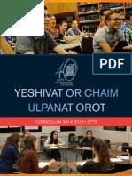 Bnei Akiva Schools Curriculum Guide
