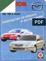 Mazda Protege 2003 Wiring Diagram Supplement
