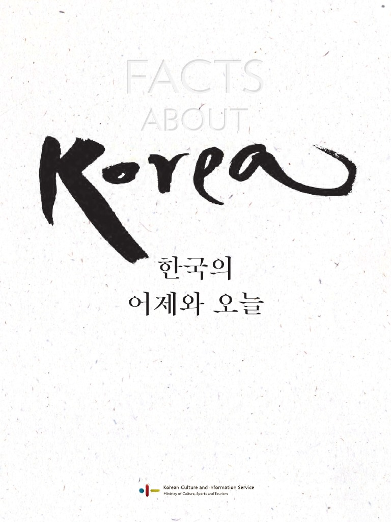 Facts about korea 2015 soy sauce religion and belief biocorpaavc Image collections