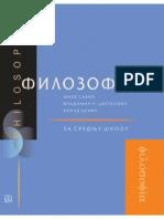 gajo petrovic logika pdf download