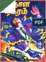 Pdf tamil comic stories