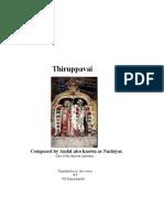 Thiruppavai