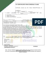 SC Certificate