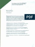იოგა.PDF